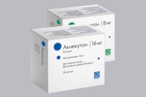 Состав препаратов Сотрет и Акнекутан