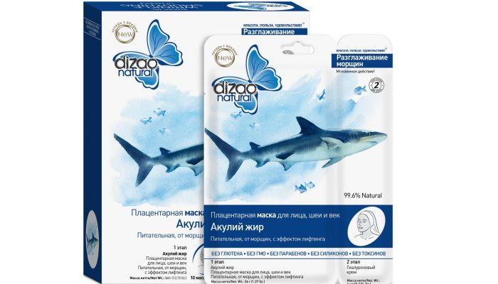 Крем и маска для лица с акульим жиром от морщин