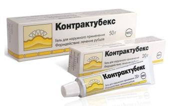 Контрактубекс для лечения постакне