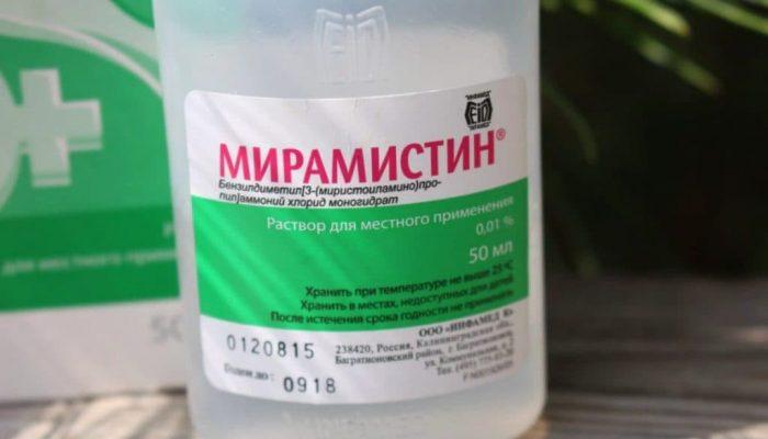Эффективность и лучшие способы использования Мирамистин от прыщей и угревой сыпи