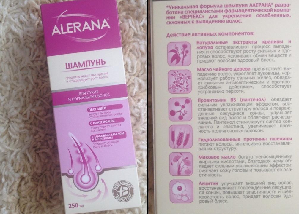Шампунь Алерана против выпадения волос: состав