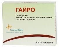Препарат Гайро: от чего лечат таблетки, стоимость, дешевые аналоги, отзывы