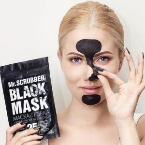 чего делать нельзя в процессе использования черной маски