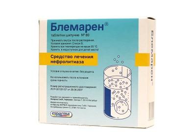Особенности препарата и его фармакологическое действие
