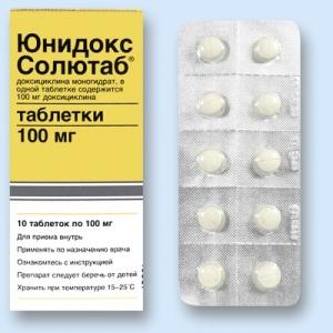 Описание лечебного средства