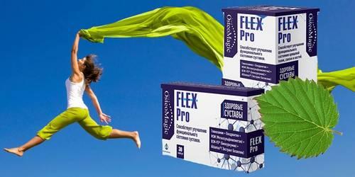 Как действует Flex Pro