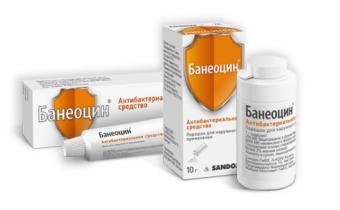 Помогает ли Банеоцин от прыщей