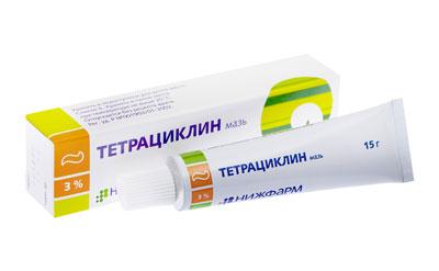Использование мази Тетрациклин для вытягивания гноя