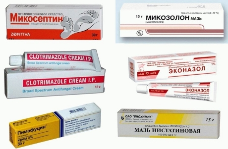 Лечение кожного кандидоза