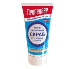 «Пропеллер» - российский гель-скраб