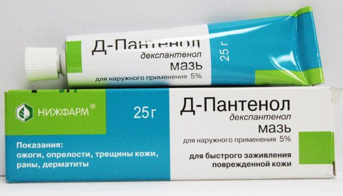 Декспантенол при ожогах и заболеваниях кожи