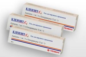 мази-ретиноиды для лечения угревой сыпи и акне на лице