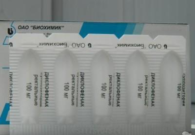 Список популярных лекарств