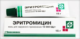 эритромициновая мазь от прыщей: инструкция по применению