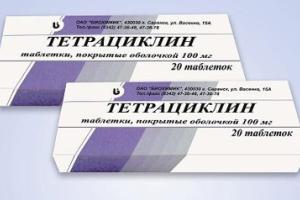инструкция по применению тетрациклиновых таблеток