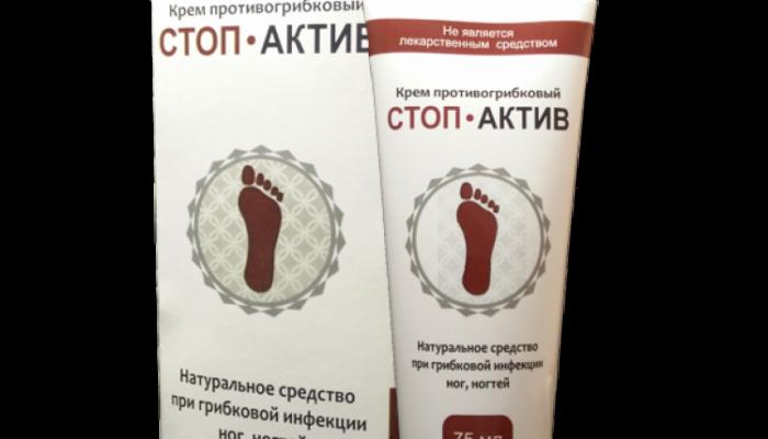 Средство от грибка ногтей Стоп Актив