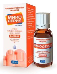Состав препарата от грибка ногтей
