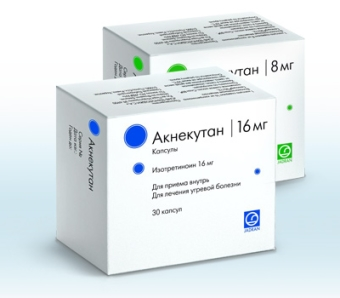 стоимость препарата Акнекутан