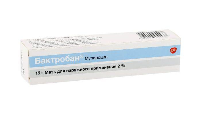Как проявляется стафилококковая инфекция на коже? Способы лечения