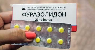 Свойства и способности препарата