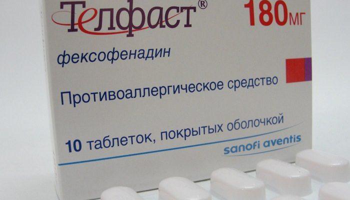 Лечение крапивницы у взрослых: лекарства