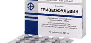 противогрибковый антибиотик Гризеофульвин - состав, инструкция по применению, аналоги