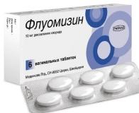 Флуомизин (свечи): инструкция по применению, аналоги, отзывы