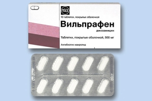 антибиотик вильпрафен от угрей