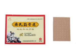Лечение артрита народными средствами: китайский пластырь