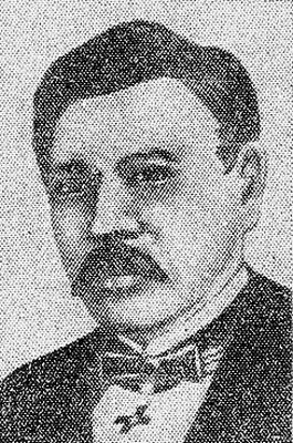 Николай Иванович Кашин