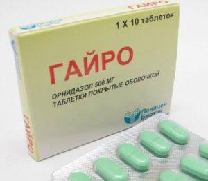Стоимость препарата и аналогов в аптеке