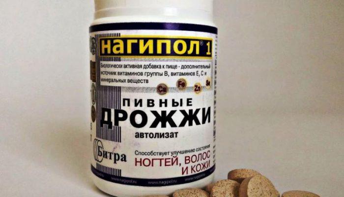 Для чего назначаются пивные дрожжи с цинком? Лучшие аптечные препараты