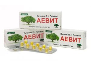 витаминные комплексы в помощь организму