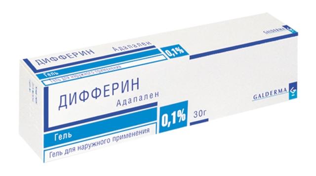 Эффективные аптечные кремы: Дифферин