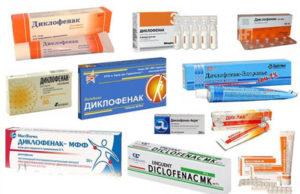 Медикаментозное лечение полиартрита