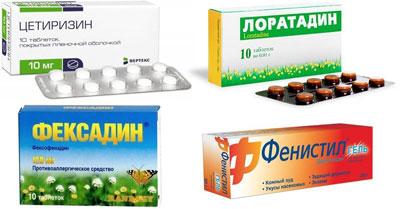 Обзор антигистаминных препаратов нового поколения