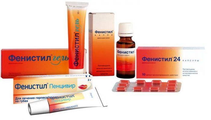 Блошиный аллергический дерматит