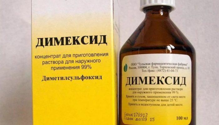 Помогает ли Эуфиллин от целлюлита? Полезные рецепты для борьбы с лимонной коркой
