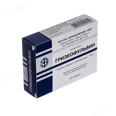 таблетки гризеофульвин инструкция