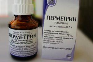 препарат Перметрин от вшей, гнид и чесотки - инструкция по применению, аналоги, цена, отзывы.