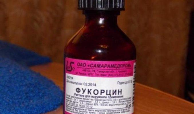От чего помогает препарат Фукорцин? Полезные советы по использованию средства