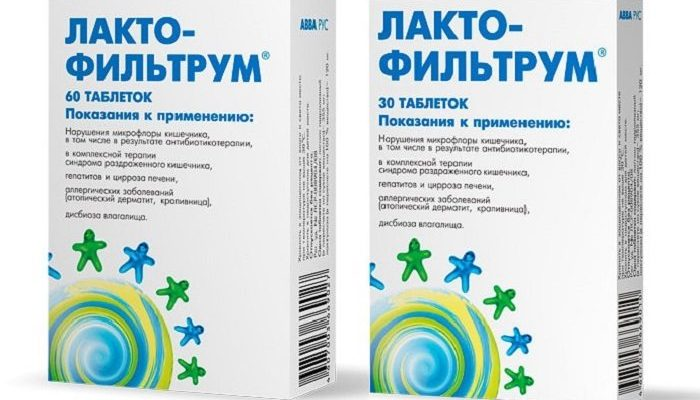 Можно ли пить Лактофильтрум при беременности?