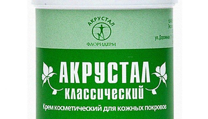 Крем Акрустал для лечения псориаза
