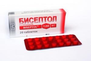 антибиотик бисептол от угрей
