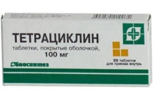 антибиотик тетрациклин от угрей