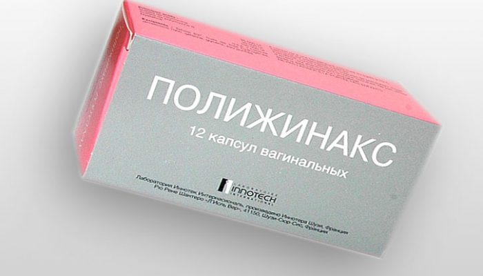 Свечи от молочницы Полижинакс: инструкция