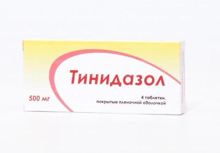 тинидазол акри