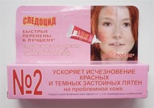 Эффект крема Следоцид