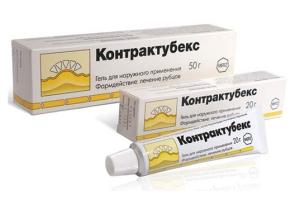 Многокомпонентный препарат Контрактубекс