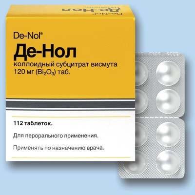 Препарат «Де-Нол» - содержит висмут